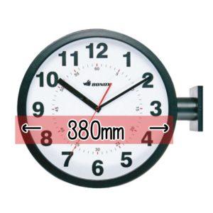 ダルトン両面時計
